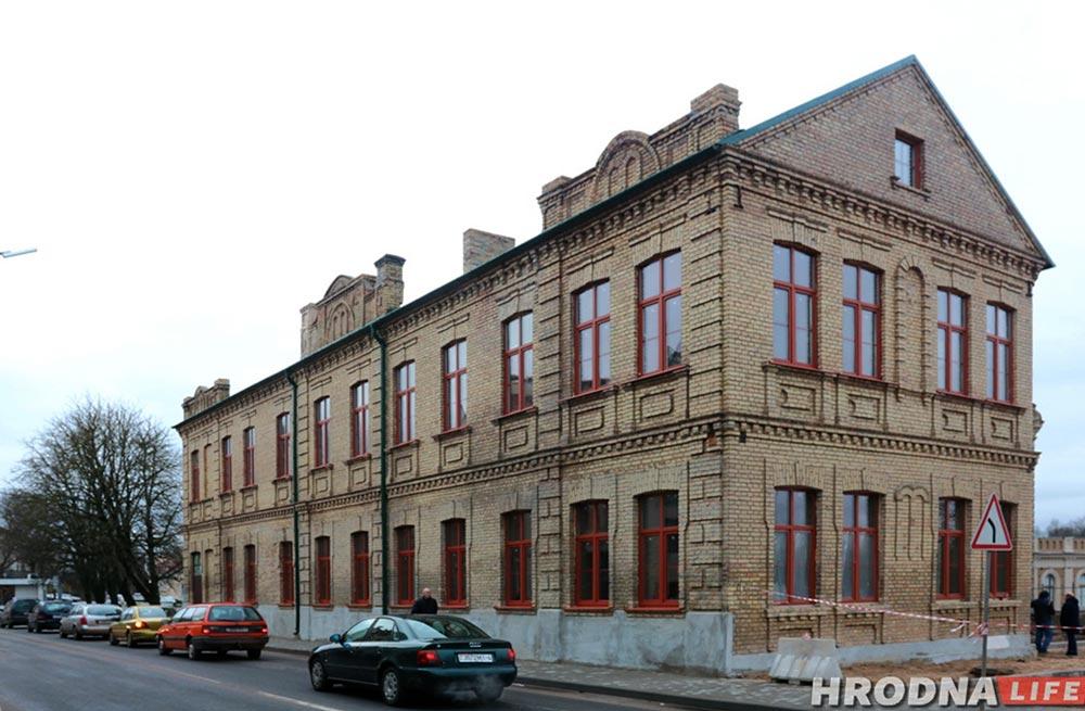 Здание по ул. Б. Троицкая, 57 (Гродно)